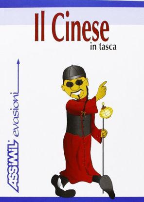 Immagine di CINESE IN TASCA