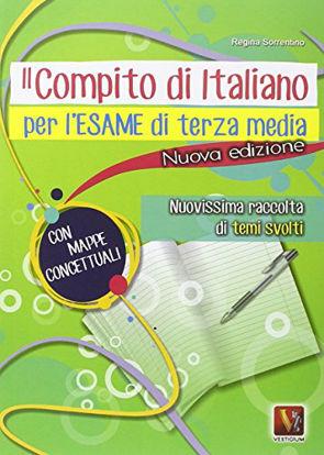Immagine di COMPITO D`ITALIANO PER L`ESAME DI 3° MEDIA