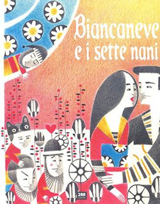 Immagine di BIANCANEVE E I SETTE NANI