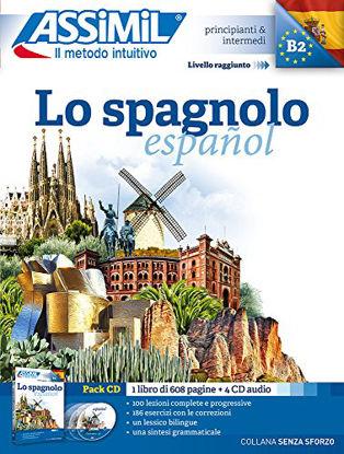 Immagine di SPAGNOLO (LO) CON 4 CD AUDIO