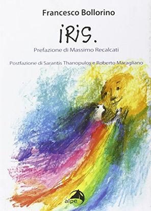 Immagine di IRIS