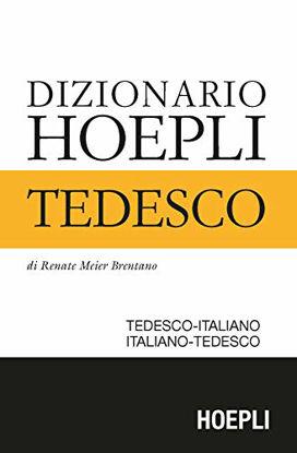 Immagine di DIZIONARIO DI TEDESCO. TEDESCO-ITALIANO, ITALIANO-TEDESCO. EDIZ. MINORE