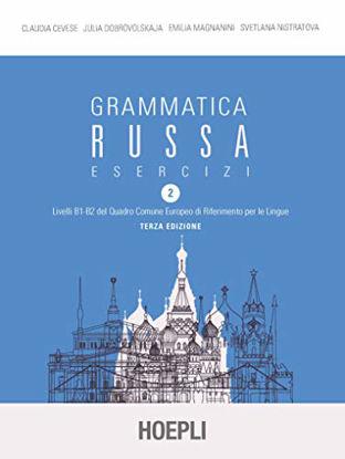 Immagine di GRAMMATICA RUSSA. ESERCIZI LIVELLI B1 - B2 - VOLUME 2