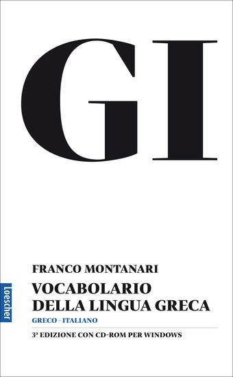 Immagine di GI-VOCABOLARIO GRECO +CDROM+GUIDA +CD 2021 - VOLUME 2013