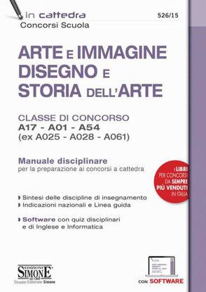 Immagine di ARTE E IMMAGINE, DISEGNO E STORIA DELL`ARTE CLASSI DI CONCORSO A17- A01- A54